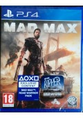 Mad Max Ps4 Oyun