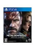 En Ucuz Ps4 Oyun Metal Gear Solid 5 Ground Zeroes Garantili 2.El